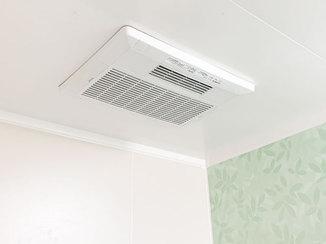 小工事 天井の浴室換気乾燥暖房機で寒い冬も暖かく過ごせるバスルーム